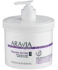 Антицелюлитный крем-активатор Thermo Active