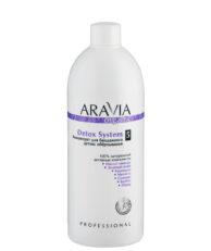 Концентрат для бандажного детокс обёртывания Detox System - ARAVIA Organic