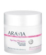 Крем для тела питательный цветочный Spring Flowers