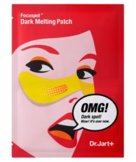 Dr. Jart+ FOCUSPOT Патчи тающие от темных кругов вокруг глаз FOCUSPOT Патчи тающие от темных кругов вокруг глаз